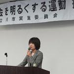 名執局長の基調講演