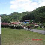 2001年環境省かおり風景100選認定