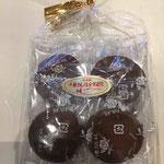 十勝カルメル会クッキー包装アーモンドココア50g¥360