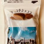 十勝カルメル会アマンドショコラ¥507 10月から6月まで