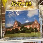 トラピストバター飴180g ¥454