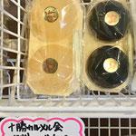 十勝カルメル会ゼリー(りんご・ぶどう)5月から9月まで。¥420