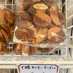 十勝カルメル会クッキーマーブル100g¥310