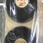 十勝カルメル会ゼリー ぶどう ¥420 6月から9月まで