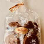 十勝カルメル会クッキーアーモンドココア¥360