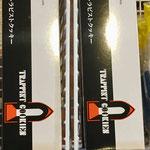 当別トラピストクッキー3枚包×12個¥761