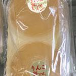 十勝カルメル会ゼリー りんご ¥420 6月から9月まで