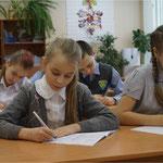 Конкурс сочинений в 4 классах