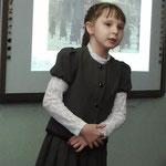 Веремеенко Василина, 3б класс