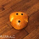 ちびわんこ ¥85+8%:自家製チョコクリームがたっぷり入った、わんこのお顔の菓子パンです。