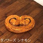 ダノワーズ シナモン ¥160+8%:サクサクのデニッシュ生地に香りのよいシナモンシュガーを巻き込みました。ハートの形がかわいいデニッシュです。