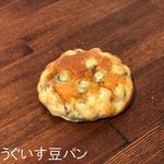 うぐいす豆パン ¥150+8%:うぐいすかのこがぎっしり入った菓子パンです。
