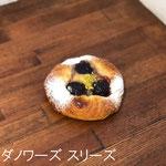 ダノワーズ スリーズ ¥220+8%:ダークチェリーとアーモンドクリームのデニッシュです。