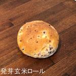 発芽玄米ロール ¥100+8%:発芽玄米と黒米をまぜたヘルシーロールパン。