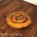 ダノワーズ カフェ ¥180+8%:サクサクのデニッシュ生地にコーヒーを巻いて、さらにコーヒー味のグラスをかけました。アクセントにくるみとレーズンをトッピング。