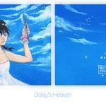 Daisys Heaven - Gouache on cardboard