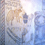 Synagogue de Tsipori