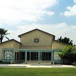 Synagogue kibboutz Sde Eliahou