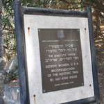Shvil Haptsouim- chemin des blesses