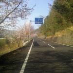 綾川イオンより南約4Km(府中湖より車15分)