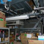 1階・食糧貯蔵庫