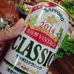 酒マイスターのおみやげ富良野地ビール なんともすっきりうまかった!!