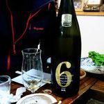もう職を変えたらいいですね 酒マイスターになりましょう!! ドンペリかと思わせるこの瓶 これも日本酒・・・