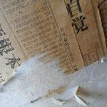 壁紙の下から昭和42年の新聞が!