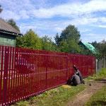 Забор из металлического штакетника в Видном