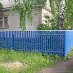 Заборы из металлического штакетника в Дрезне