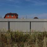Заборы из профнастила в Курске и  Курской области