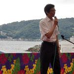 熱海市長のあいさつ
