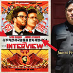 The Interview-Seth Rogen-James Franco-Kim Jong-Un-Sony-Columbia-kulturmaterial