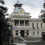 Nationales archeologisches Geschichtsmuseum