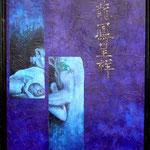 Acrylique sur carton toilé et papier marouflé, 110x75cm