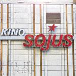 Am 27. April werden die Schriftzüge am Gebäude des ehemaligen Kinos Sojus am Helene-Weigel-Platz abmontiert und zur Aufbereitung ins Deutsche Technikmuseum gebracht. Bereits seit 2016 steht fest, dass der DDR-Filmpalast einem Neubauvorhaben weichen muss.