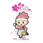 広島出身綾瀬はるかさん主演 八重の桜の八重たん