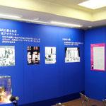 髙橋圭三 顕彰企画展