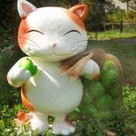 猫(EPS/発泡吹き付け塗装)