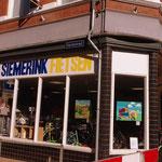 Fietsenwinkel Siemerink