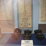 子安講で使用されて来た掛け軸と膳椀