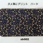 ヌメ革 ベージュ プリント ブックカバー試作品 表面 ハード 厚さ2.0ミリ
