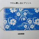クロム鞣革白 プリント ブックカバー試作品 表面 ややハード 1.7ミリ~1.8ミリ