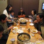 新年会 2008
