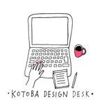 みどりさん ロゴ(パソコン)-photoshop/ペン