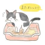 おしっこをしているネコのイラスト