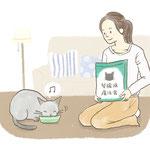 ネコに餌をあげているイラスト