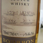 Single Bourbon cask 659, 11.06.1998/03.02.2010, 57,8%, 207 bottles