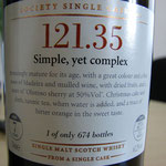 SMWS cask 121.35, Simple, yet complex, 61,2%, 674 bottles, 7 years