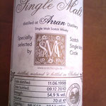 Single Cask Malt Scotch Single Malt Circle, dist. 11.06.1998, bottled 09.12.2010, 54,9%, 204 bottles, cask 98/652